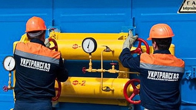 Исполнитель вернул «Укртрансгазу» 2 млрд кубов его газа