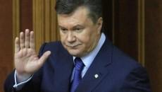 РФ просит отсрочку по «долгу Януковича»
