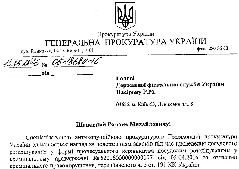 Разрыв_договоров_признание_электронных_документов