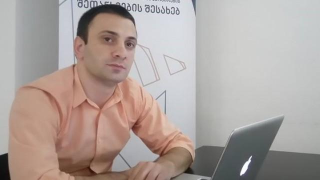 Грузинский экономист: «У наших стран есть боязнь перспективы стать европейцами»