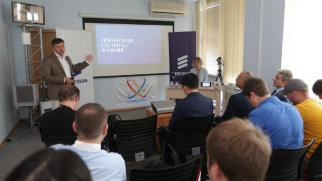 Компания Игоря Литовченко протестировала связь 4G