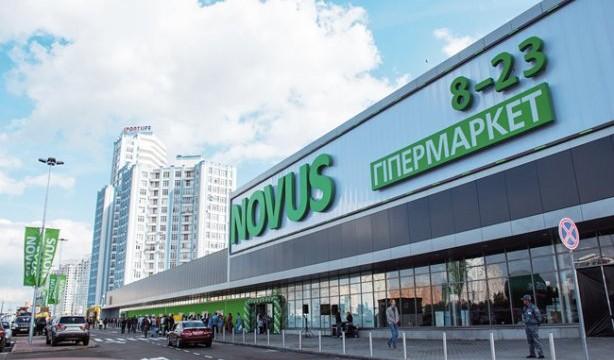 Сеть Novus подверглась рейдерской атаке – МВД