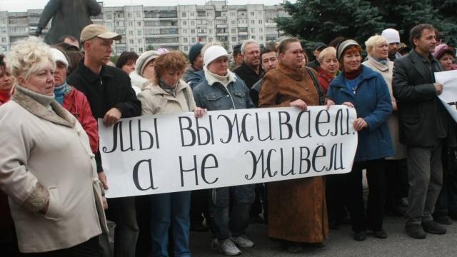 Кризис в России ощущают 77% россиян