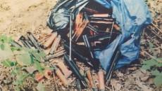 Найдено оружие, из которого «Беркут» расстреливал Майдан