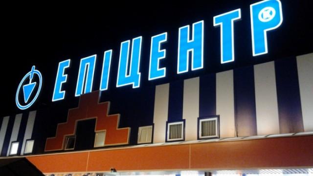 «Эпицентр К» купил долю в Винницкой аграрно-промышленной группе