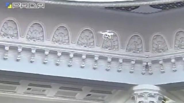 В сессионном зале Рады запустили дрон