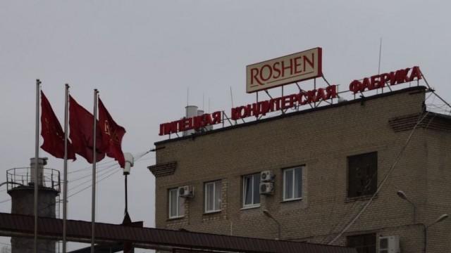 Фабрика Порошенко заплатила России 285 млн рублей