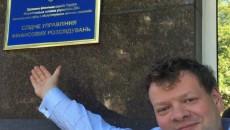 Фискалы допросили президента «Киевстара»