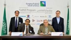 Saudi Aramco инвестирует $13,3 млрд в переработку газа