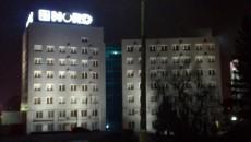 ПАО «Норд» прекращает работу в оккупированном Донецке