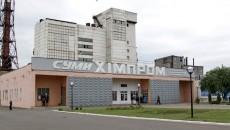 ПАО «Сумыхимпром» определилось с поставщиком концентрата