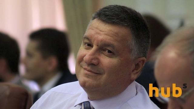 Аваков убеждает, что отставка Деканоидзе была плановой