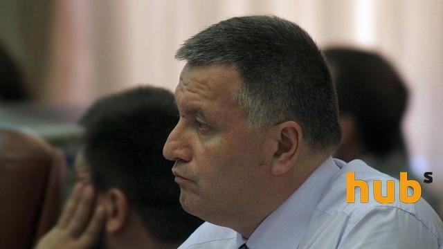 Аваков усадил Аброськина в кресло замглавы Нацполиции
