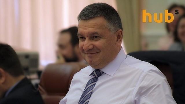 Аваков анонсировал новые санкции СНБО против