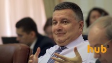 Аваков пригрозил жестко подавить антиукраинские акции 9 мая