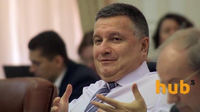 Аваков признался, что выдал наградное оружие 112 нардепам