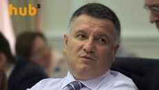 Аваков пристыдил международных общественников