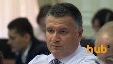 На Донбассе резко обострилась ситуация на фронте, – Аваков