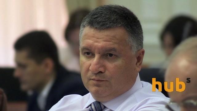 Аваков допускает, что за протестами в Новых Санжарах могут стоять политики и бизнес