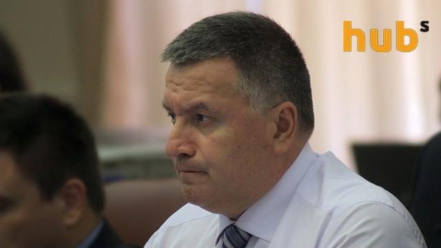 Стычки 9 мая: Аваков выгнал верхушку полиции Днипра и области