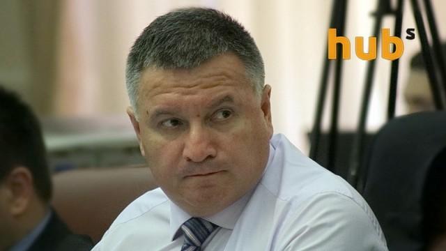 НАБУ проверит Авакова