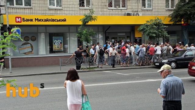 Коллекторы незаконно вымогали деньги у должников «Михайловского»