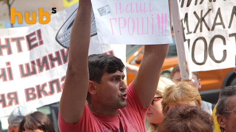 Фонд-гарантирования-митинг_03