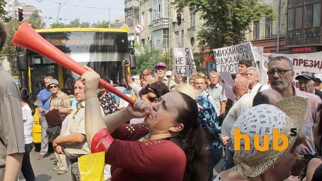 В Киеве вкладчики рухнувшего банка осадили ФГВФЛ (ФОТО)