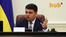 В.Гройсман: Кабмин представит Раде бюджет-2017 на этой неделе