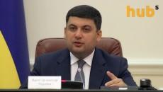 «Европейская солидарность» опустилась до грани проходного барьера, «Украинская стратегия Гройсмана» демонстрирует рост - данные опроса