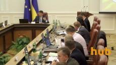 Кабмин повторно внесет проект госбюджета-2017 в Раду
