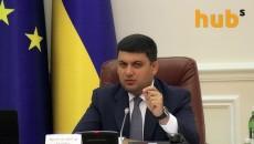 Гройсман приказал Авакову провести земельные проверки в регионах
