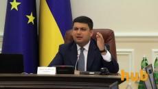 Кабмин готов бросить Львову 50 млн грн на мусорную деблокаду