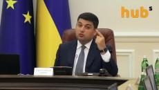 Гройсман похвастался перевыполнением плана на Одесской таможне