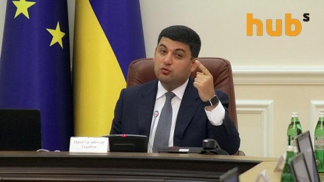 Мусорный скандал: Гройсман жестко ответил Садовому