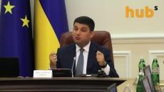 Гройсман о Тимошенко: «Мама» коррупции, популизма и неэффективности