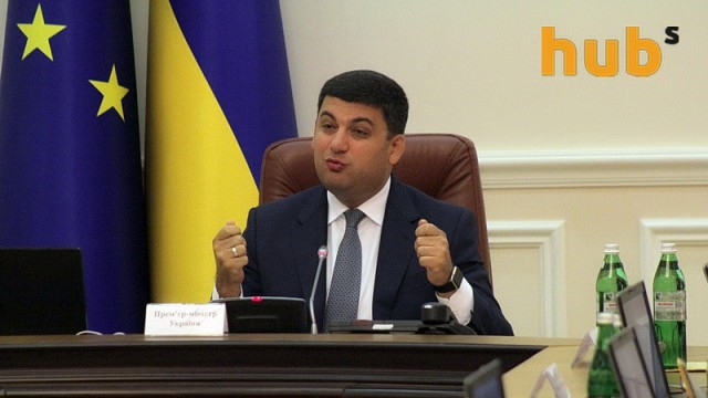 Гройсман пообещал Туску показать прогресс в реформах