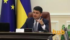 Кабмин ограничил баснословные премии чиновников
