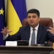 Гройсман призывает бизнес увеличить торговлю с Грузией