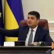 Гройсман позвал Авакова к дорожному контролю