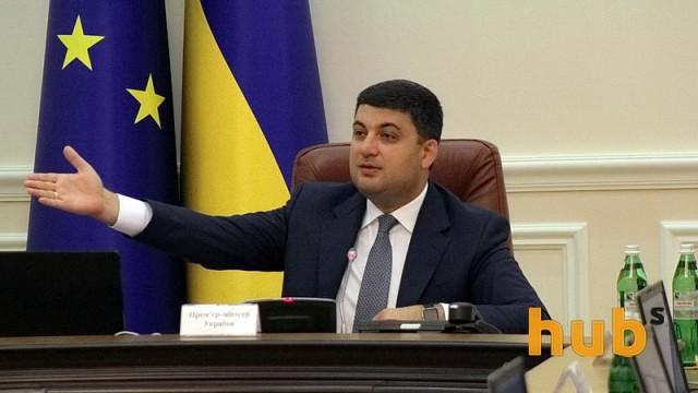Гройсман предложил Порошенко уволить главу Укроборонпрома