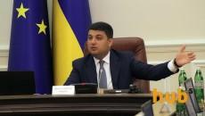 Кабмин проведет первое заседание за три недели, - Рябчук
