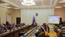 Кабмин поручил силовикам проверить банкротство ОПЗ