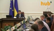 Финансовые планы «Нафтогаза» и «УГД» утверждены
