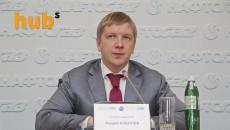 «Нафтогаз» получил чистую прибыль в размере 24,7 млрд грн