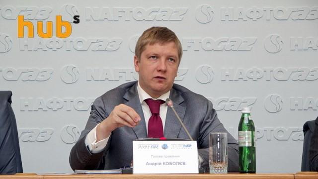 Коболев прояснил, как заберут с Газпрома долги