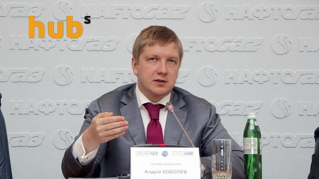 «Газпром» вновь нарушает транзитное соглашение - «Нафтогаз»