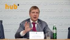 Коболеву продлили контракт и зарплату в 2 млн грн