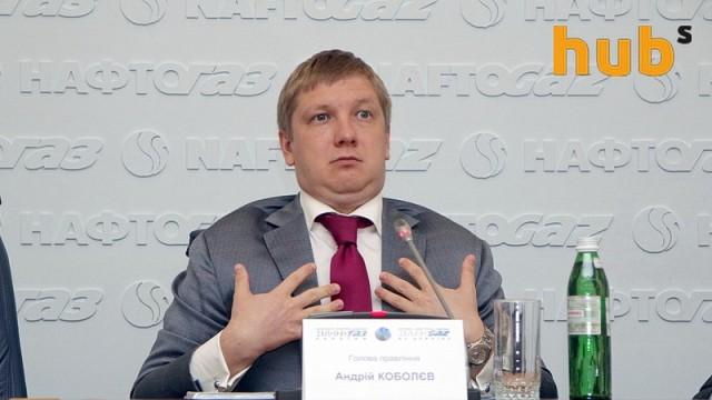 Коболева переизберут главой набсовета Укрнафты