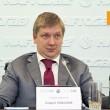 Набсовет «Нафтогаза» забирает у Правления ряд полномочий, - обновленный устав